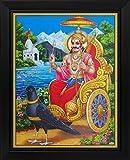 Shree Shani Dev / Saturn / God Shani Poster with Frame (Size: 8.5x11 inch)
