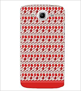PrintDhaba Pattern D-1642 Back Case Cover for SAMSUNG GALAXY MEGA 5.8 (Multi-Coloured)