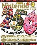 Nintendo DREAM (ニンテンドードリーム) 2015年 02月号 [雑誌]