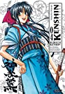 Kenshin le vagabond, Perfect Edition, Tome 4 par Nobuhiro