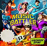 MUSIC BATTLER (初回限定盤 Type-A CD+DVD) - Gacharic Spin