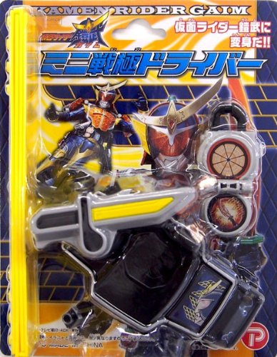Kamen Rider Gaim - Mini Sengoku Driver by Happinet - 1