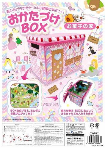 Que caja de dulces casa