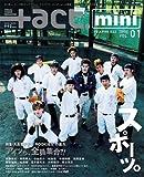 +act. mini Vol.1(プラスアクトミニ) (ワニムックシリーズ 109) (ワニムックシリーズ 109)