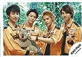 KAT-TUN ジャニーズ 公式 生写真 集合 -
