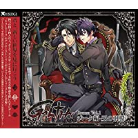 GALTIA ドラマCD Vol.1 ジーク編 -王の羽翼-出演声優情報
