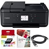 PIXMA TR7520 Wireless Home Office All-in-One Printer (TR7520, Color Ink Kit) (Color: Color Ink Kit, Tamaño: TR7520)