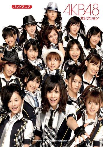 AKB48セレクション