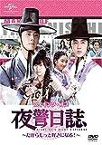 ���C�L���O�E�I�u ��x�� DVD~����������ƍD���ɂȂ�!~Part.1