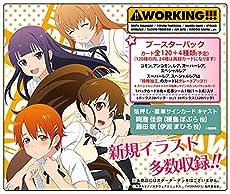 プレシャスメモリーズ 「WORKING!!!」 ブースターパック BOX