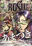 Comic ZERO-SUM (コミック ゼロサム) 2012年 11月号