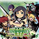 GAME MUSIC(O.S.T.) Game Music (Music By Yuzo Koshiro) - Etrian Odyssey IV: Legend Of The Giant God (Nintendo 3Ds Game) Original Soundtrack (2CDS) [Japan CD] FVCG-1208