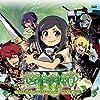 ニンテンドー3DSソフト「世界樹の迷宮IV 伝承の巨神」オリジナル・サウンドトラック