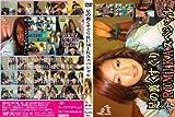 足の裏くすぐりRUMIKAスペシャル [DVD]