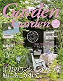 ガーデン &ガーデン 2014年 12月号