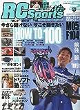 RC Sports (ラジコンカー・スポーツ) 2009年 05月号 [雑誌]