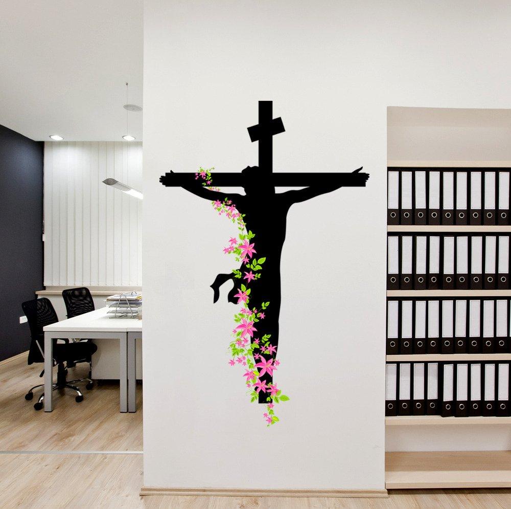 'Jesus Christ Floral Religion Christian Cross Divine Trinity Prayer' Wall Sticker