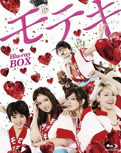モテキ<Blu-ray BOX(5枚組)>