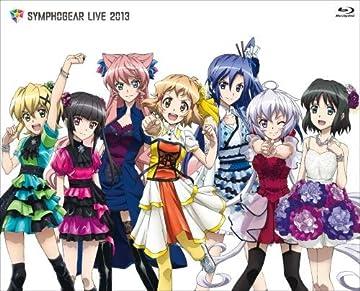 シンフォギア ライブ 2013 [Blu-ray]