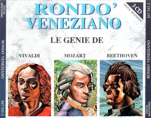 Mozart - Le Genie de Mozart - Zortam Music