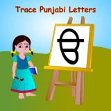 Trace Punjabi and English Alphabets Kids Activity