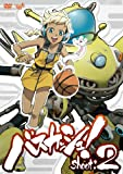 バスカッシュ! shoot:2 [DVD]