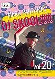 Amazon.co.jpマーク・パンサーのDJ SKOOL!!!!!! DJアドバンス講座パート10 ビデオジョッキーで自分を売り込もう! [DVD]