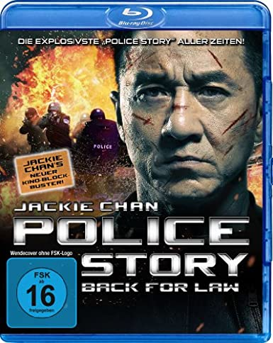 Police Story - Back for Law, Blu-ray