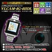 【映画ライアーゲーム-再生-】で使われた腕時計型高機能ビデオカメラ ★美術協力しています