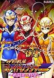製品画像: Amazon: 神剣戦隊ブレイドレンジャー~戦闘員の野望~[アダルト]: MAIKA