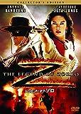 レジェンド・オブ・ゾロ[DVD]