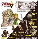 カプセル ゼルダの伝説 神々のトライフォース2 メタルアイテムコレクション 全6種セット
