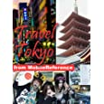 Travel Tokyo, Japan 2012 - Illustrated guide, phrasebook, and maps. (Mobi Travel)