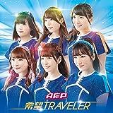 希望TRAVELER-A応P