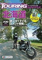 ツーリングマップル北海道2012