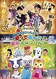 ����������Ƃ������� �X�y�V�����X�e�[�W �`�݂�Ȃ��������! �̂��ėV��� ���̑�ڂ�����!�`[PCBK-50110][DVD]