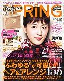 spring (スプリング) 2012年 02月号 [雑誌]