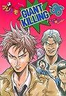 GIANT KILLING 第35巻