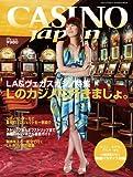 CASINO japan(カジノジャパン)vol.23 [雑誌]