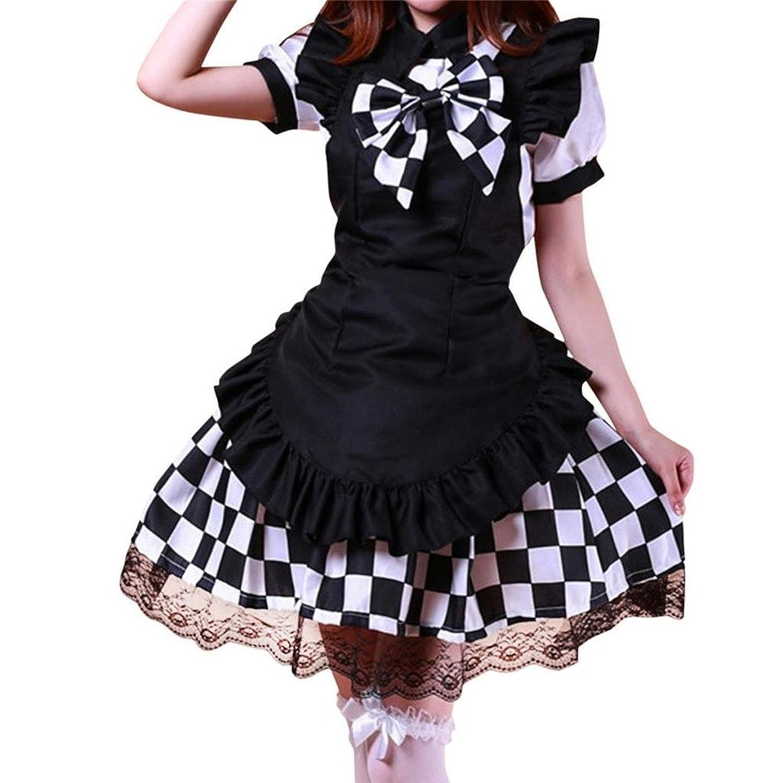 LATH.PIN Damen Kleid Dienstmädchen Outfit Cosplay Kostüme mit Lace am Saum Trachtenkleid für Oktoberfest kaufen