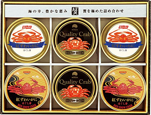 Nissui & nichiro & treasure seafood variety of crab gift D-DNH-50Y