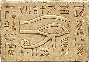 Amazon.com - Eye of Horus Oudjat Wedjat Egyptian Wall Relief - Wall