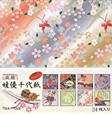 Aitoh 2005 8-Patterns Himeyu Chiyogami Origami Paper, 5.875-Inch by 5.875-Inch, 24-Pack