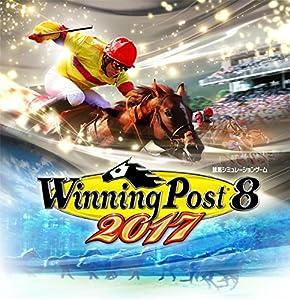 Winning Post 8 2017 (初回封入特典(秘書四季衣装2017 ダウンロードシリアル) 同梱)
