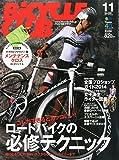 BiCYCLE CLUB (バイシクル クラブ) 2014年 11月号
