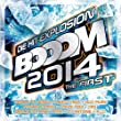Booom 2014 - The First [Explicit]