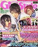 電撃 Girl's Style (ガールズスタイル) 2010年 09月号 [雑誌]