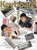 Keyboard magazine (キーボード マガジン) 2009年 10月号 AUTUMN (CD付き)[雑誌]