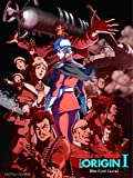 MOBILE SUIT GUNDAM THE ORIGIN Blue-Eyed Casval (Dubbed) [HD]