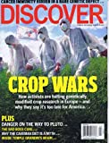 Discover [US] April 2013 (単号)